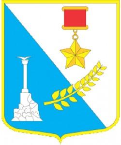 Герб 1969