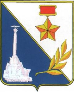 Герб 2000