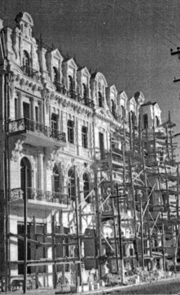Реставрация здания Художественного музея. Фото Покатило М. Севастополь, 1940-е гг. ГАГС, фонд фотодокументов, ед. хр. № 0-14879.