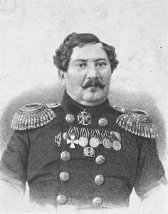 Кутров Константин Синадинович