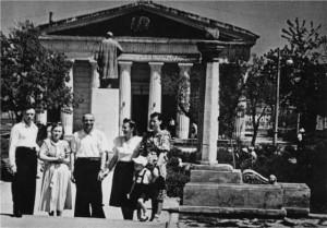 Архив Севастополя