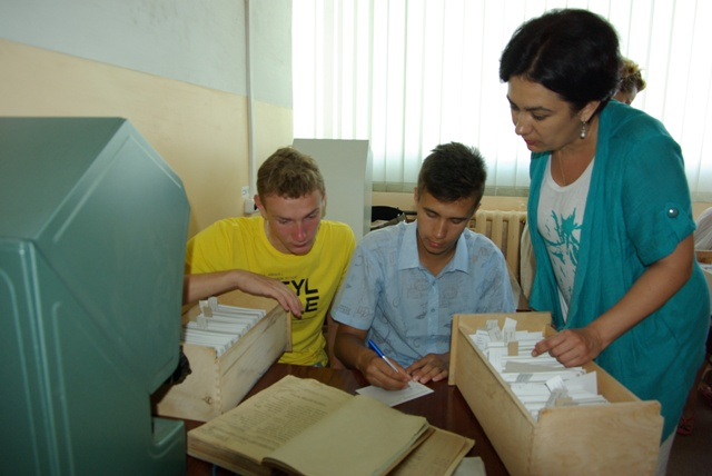 Практика студентов