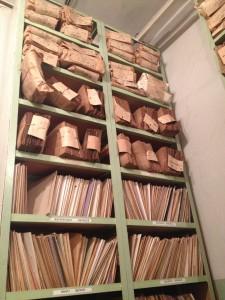Архивохранилище